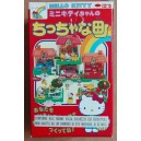 Sanrio Hello Kitty playset cucina 1976